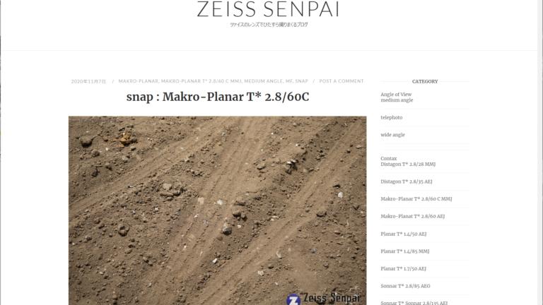 ZEISS-SENPAI閉鎖しよかな