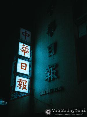 Tainan2019-16