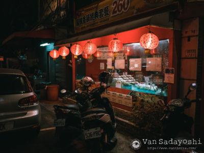 Tainan2019-26