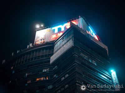 Tainan2019-4