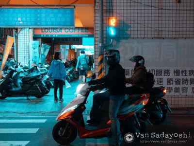 Tainan2019-5